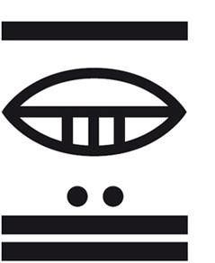 Keny Arkana - Mythologie Maya & 5e soleil